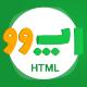 قالب دانلود html اپوو - مارکت ایرانی تمی