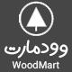قالب وردپرس فروشگاهی وودمارت | Woodmart - مارکت ایرانی تمی
