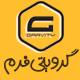 افزونه فرم ساز حرفه ای وردپرس گراویتی فرمز | gravityforms - مارکت ایرانی تمی