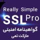 افزونه گواهینامه امنیتی SSL وردپرس | Really Simple SSL Pro - مارکت ایرانی تمی